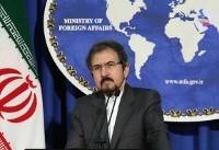 واکنش وزارت خارجه به تصویب نهایی طرح محدودیت روابط با ایران در مجلس کانادا
