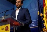 وزیر فرهنگ جدید اسپانیا به دلیل فرار مالیاتی مجبور به استعفا شد
