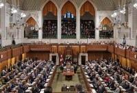 مجلس کانادا خواستار توقف از سرگیری روابط با ایران شد