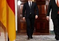 وزیر خارجه آلمان: اعتماد اروپا به آمریکا در حال فروپاشی است