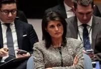 قطعنامه ضدفلسطینی آمریکا تصویب نشد