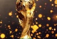 میزبانان مشترک جام جهانی ۲۰۲۶ مشخص شدند