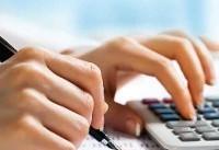 جامعه پزشکی نسبت به انجام امور مالیاتی خود اقدام کنند