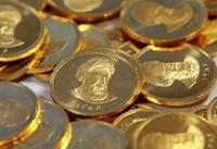 سکه بالاخره کمی ارزان شد / یورو افت کرد