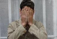 دستگیری مسافر فحاش مترو
