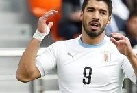 سوارس بهترین بازیکن دیدار اروگوئه – عربستان شد
