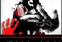 ماجرای تجاوز در ایرانشهر   ۴۱ دختر ربوده شده و مورد تعرض قرار گرفتند +جزییات