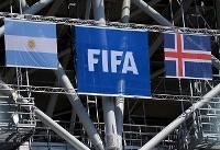 گزارش زنده بازی؛ تساوی آرژانتین و ایسلند/ مسی پنالتی از دست داد+ فیلم گلها