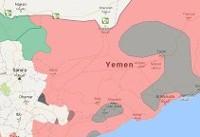 ادعای ارتش دولت مستعفی یمن علیه ایران