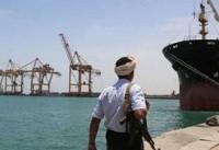 آیا کنترل بندر الحدیده به سازمان ملل سپرده می شود؟
