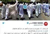 تجمع مردم ایرانشهر در اعتراض به 'تجاوز گروهی' به زنان