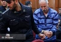 «محمد ثلاث» اعدام شد