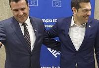 یونان و مقدونیه توافق تغییر نام کشور مقدونیه به جمهوری مقدونیه شمالی را امضا کردند