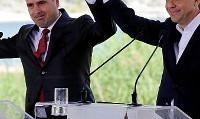 یونان و مقدونیه توافق تغییر نام مقدونیه را امضا کردند