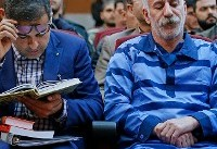 جزئیات اجرای حکم اعدام محمد ثلاث