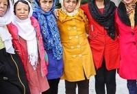 وزارت بهداشت تا هفته آینده درباره اعزام دختران شینآبادی به خارج از کشور اعلام نظر میکند