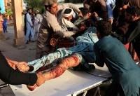 وقوع انفجار انتحاری در افغانستان/دهها نفر کشته و زخمی شدند