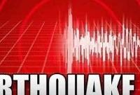 زمینلرزه در غرب ژاپن ۳ کشته برجا گذاشت