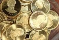 اوراق سکه کاملا در حکم فیزیک سکه / هیچ اجباری به دریافت اوراق نیست