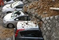 زمینلرزه ۶.۱ ریشتری در ژاپن + فیلم