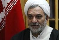 افزایش شاکیان در ایرانشهر به ۵ نفر/تجاوز به یک نفر محرز شده است