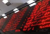 شرکت مخابرات ایران از شاخص های تاثیرگذار این هفته بازاربورس