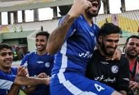 مدافع استقلال خوزستان به نفت آبادان پیوست