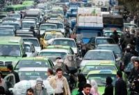 حجم سنگین ترافیک در بزرگراهها و معابر پایتخت