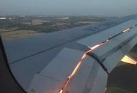 آتشگرفتن بال هواپیمای تیم فوتبال عربستان