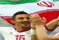 واکنش نایکی در قبال حواشی پیرامون تیم ملی ایران
