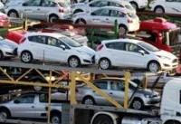 وزارت صنعت 'هک شدن' سایت این وزارتخانه برای واردات خودرو را رد کرد