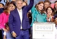 پیروزی نامزد راستگرا در انتخابات ریاست جمهوری کلمبیا