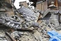 Four dead as strong earthquake shakes Japanese city of Osaka