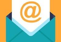 چرا نباید ایمیلهای قدیمی را سر به نیست کنیم؟