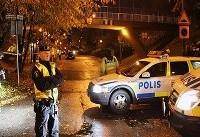 حادثه تیراندازی در سوئد یک کشته برجای گذاشت