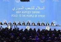 نمایندگان مخالفان سوریه برای تدوین قانون اساسی مشخص شدند