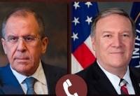 وزرای خارجه روسیه و آمریکا درباره مسائل کره شمالی و سوریه گفتوگو کردند