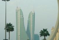 بحرین میزبان هیئتی از رژیم صهیونیستی