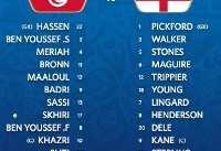 اعلام ترکیب دو تیم انگلیس و تونس