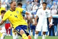 گلزن سوئد بهترین بازیکن دیدار کره جنوبی و سوئد شد