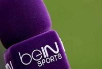 شکایت عربستان از شبکه ورزشی قطر