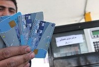 هشدار دولت به قاچاقچیان و خریداران کارت سوخت