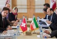 تاکید  عراقچی و  همتای سوییسیاش  بر حفظ برجام