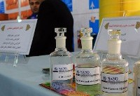 Iran promotes nanotechnology market