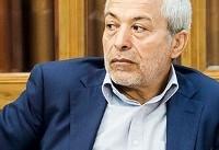 اطلاعات جدید عضو شورای شهر تهران درباره پرونده واگذاری املاک