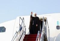 حسن روحانی تیرماه به سوئیس و اتریش سفر میکند