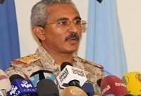 رسانههای ائتلاف سعودی درباره «پیروزیهای خیالی» خبر میدهند