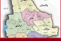 مراجعه یکی از زنان آسیب دیده ایرانشهر به پزشکی قانونی/ ادعای تجاوز ۴ ...