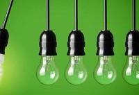 اوج مصرف برق به مرز ۵۰ هزار مگاوات رسید