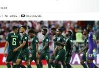 چرا تیمهای آفریقایی تا به اینجای رقابتهای جام جهانی موفق نبودهاند؟